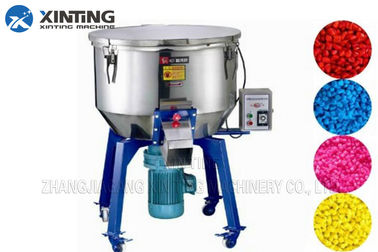 Small Size Vertical Mixer Drying Color Mixer Low Noise Easy To Move With Wheels